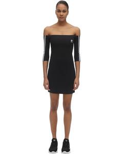 Off-the-shoulder Stretch Cotton Dress