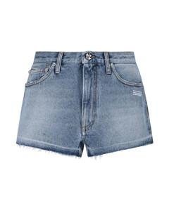 INFINITY条纹罗纹半身裙