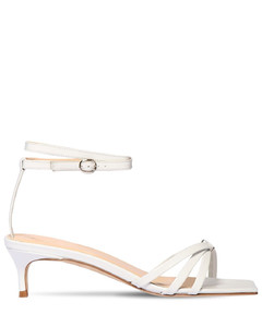 50mm Kaia Leather Sandals