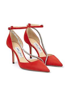 Talika 85 Suede Sandals
