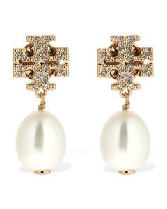 Kira Pearl Drop Earrings
