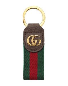 Ophidia钥匙圈