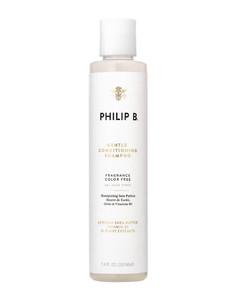 Neem Hand Oil