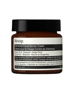 Elemental Facial Barrier Cream (60ml)