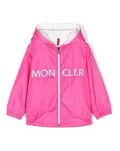knitted GG beanie