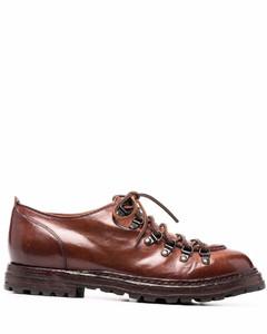 Flashtrek运动鞋