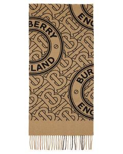Jackson knitted silk tie