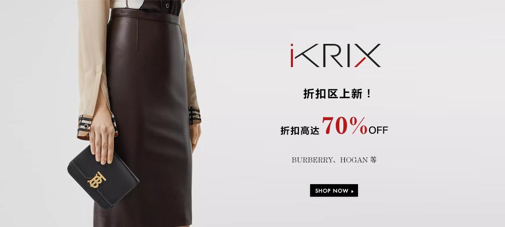 iKRIX:折扣高达70%OFF