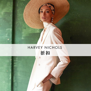 HARVEY NICHOLS:精选商品折扣高达50%OFF!