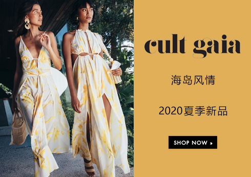 cult gaia海岛风情:2020夏季新品