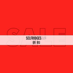Selfridges年中大促:精选商品高达50%OFF+限时免邮
