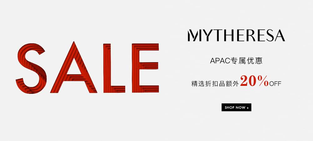 MYTHERESA折上折:精选折扣品额外20%OFF