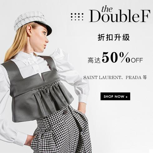 TheDoubleF:折扣升级高达50%OFF